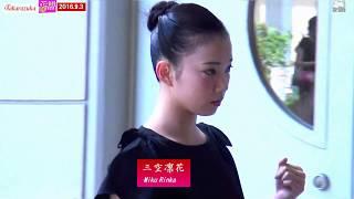 -102期さん 娘役さんはおだんごが可愛い◆宝塚歌劇2016