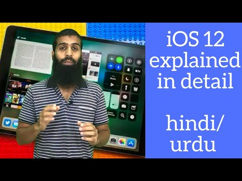 iOS 12 top new features explained (Hindi / Urdu)