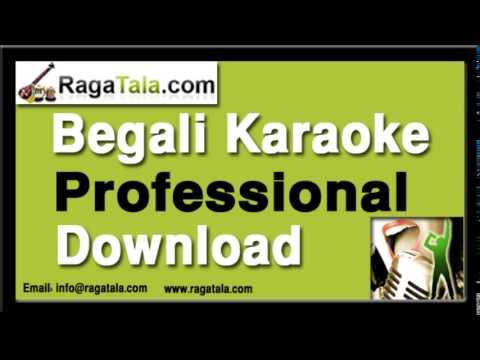 Aajo hriday aamar - Bengali Karaoke - Hemant Mukherjee