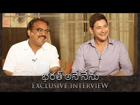 Bharat Ane Nenu Exclusive Interview | Mahesh Babu | Siva Koratala