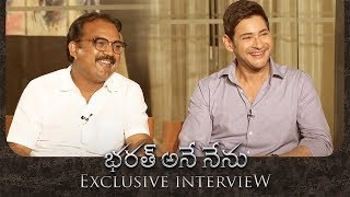 Bharat Ane Nenu Exclusive Interview | Mahesh Ba...