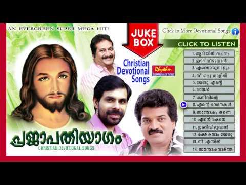 Christian Devotional Songs Malayalam | Prajapathi Yagam | Super Hit Christian Devotional Songs