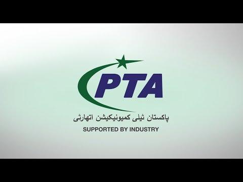 PTA DIRBS - Verify Device IMEI Before Buying/Using