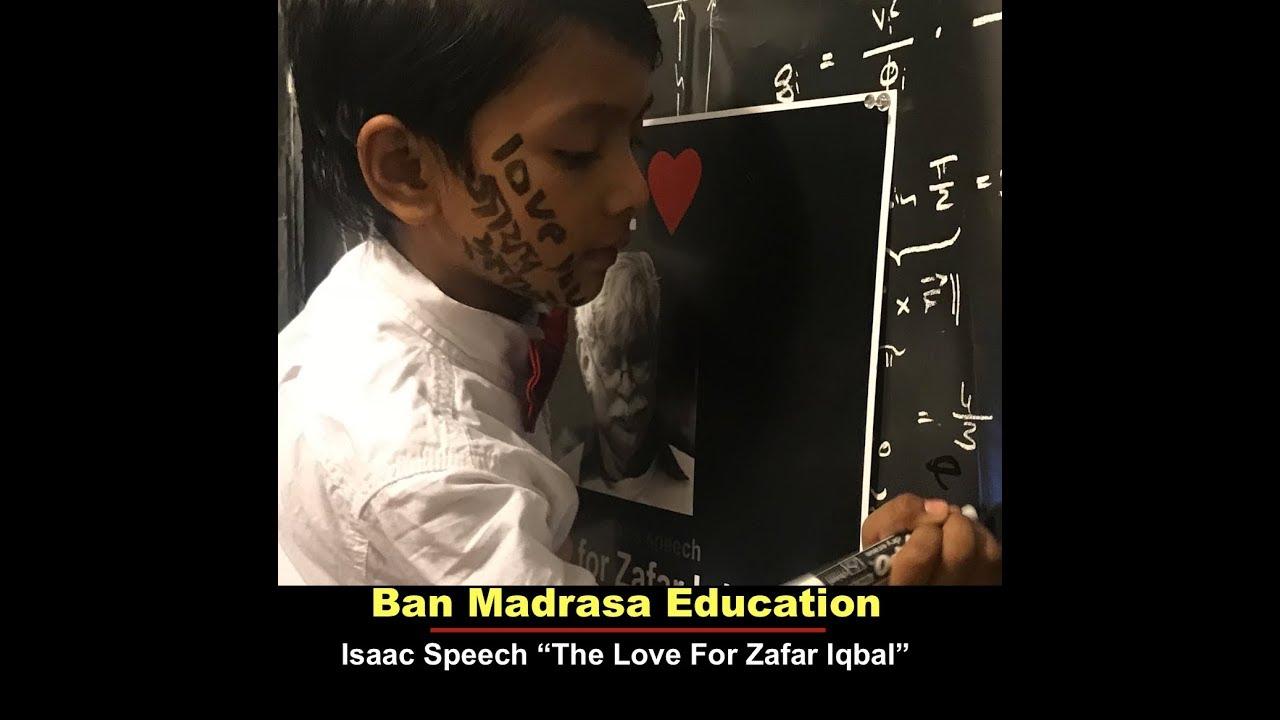 Ban Madrasa Education : Soborno Isaac Speech
