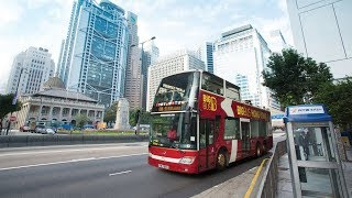 Hong Kong Hop-On Hop-Off City Tour