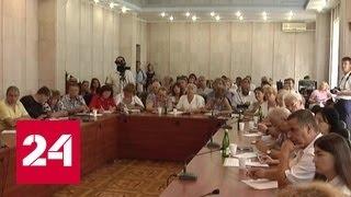 В России начался прием заявок на второй конкурс президентских грантов для НКО