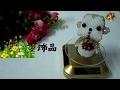 水晶串珠 作品欣賞 皮皮猴(款式2)