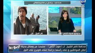 محافظ كفر الشيخ: إجراءات صارمة على المعديات لمنع تكرار الحوادث