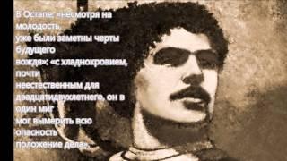Буктрейлер по повести Н.В.Гоголя
