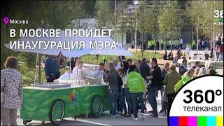 Смотреть видео Сергей Собянин сегодня получит новое удостоверение мэра Москвы онлайн