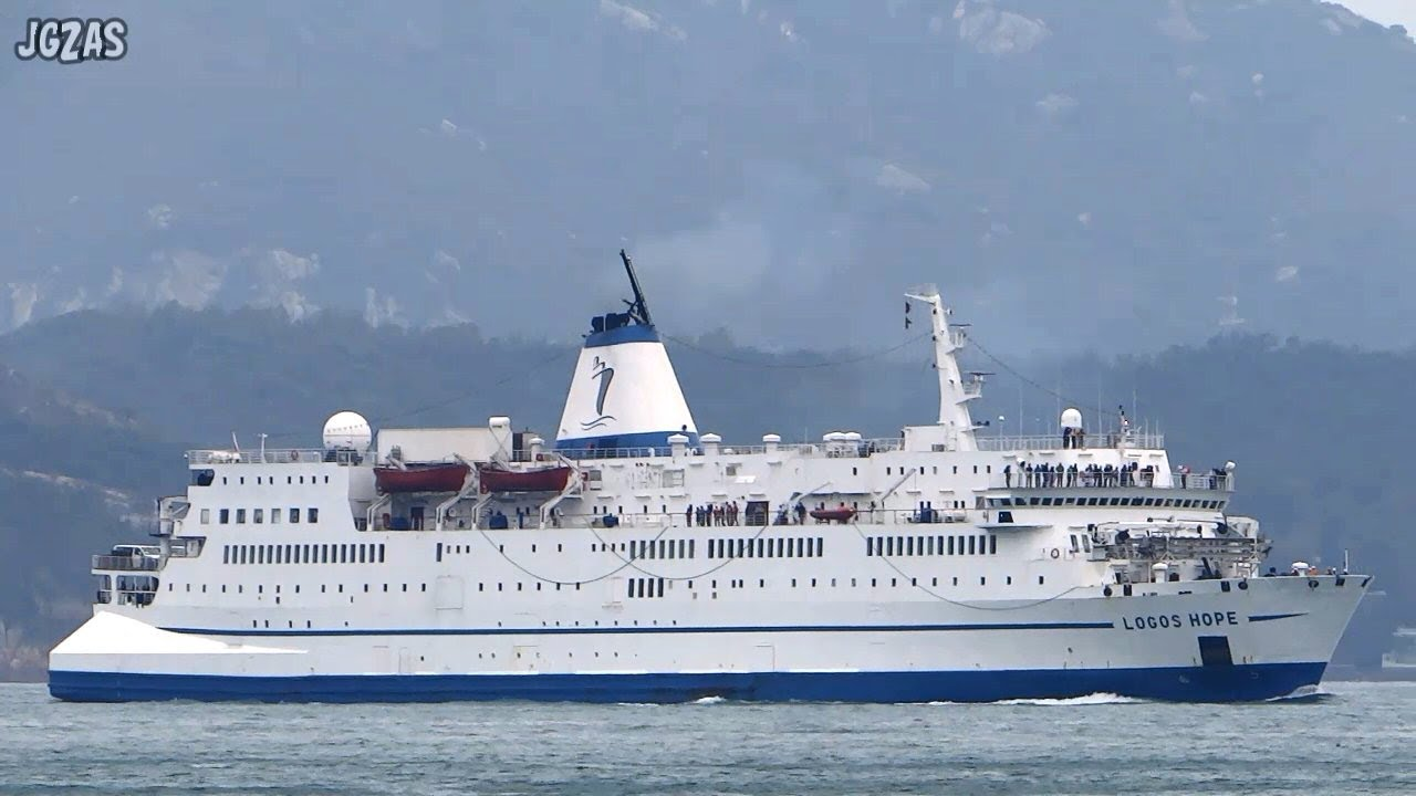 船 LOGOS HOPE Cruise Ship クルーズ客船 Hong Kong 香港 MAR - Cruise ship logos