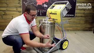 Видео инструкция по сборке ручной окрасочной установки Wagner sprint X