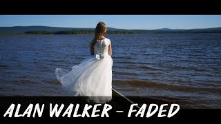 Alan Walker - Faded (Unofficial music video)