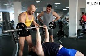 Как накачать грудные, широчайшие, дельты, бицепс и трицепс. Лучшие упражнения на мышцы(Как накачать грудные и широчайшие мышцы? Какие упражнения лучшие для того чтобы накачать дельты, бицепс..., 2015-07-17T07:13:53.000Z)