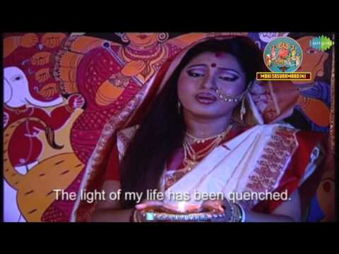 Ogo Amar Agamani Alo | Mahalaya Song | Mahishasura Mardini | Birendra Krishna Bhadra | Shipra Basu