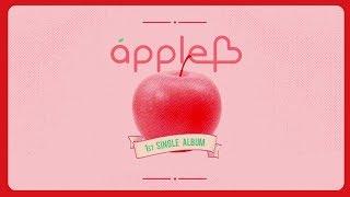 Apple.B(애플비) - 우쭈쭈 MV teaser.