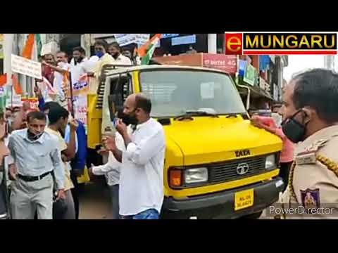 ಲೆಕ್ಕಕೊರ್ಲೆ ಎಂದು ಹರೀಶ್ ಪೂಂಜಾ ಕಚೇರಿಗೆ ವಸಂತ ಬಂಗೇರ ನೇತೃತ್ವದಲ್ಲಿ ಕಾಂಗ್ರೆಸ್ ಕಾರ್ಯಕರ್ತರ ಮುತ್ತಿಗೆಗೆ ಯತ್ನ (video)