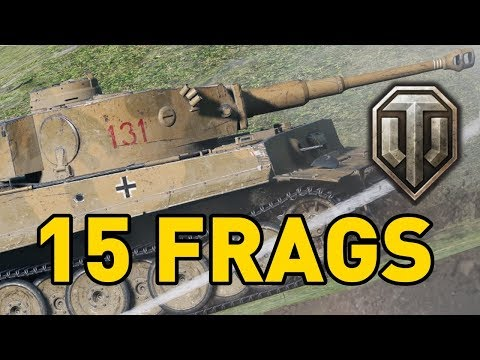 World of Tanks || 15 FRAGS - Tiger 131