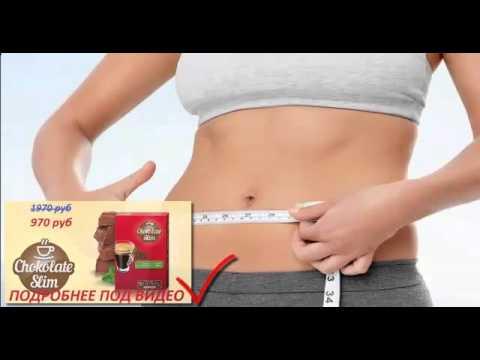 как быстро и качествено похудеть