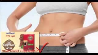 Смотреть  - Как Быстро И Качественно Похудеть