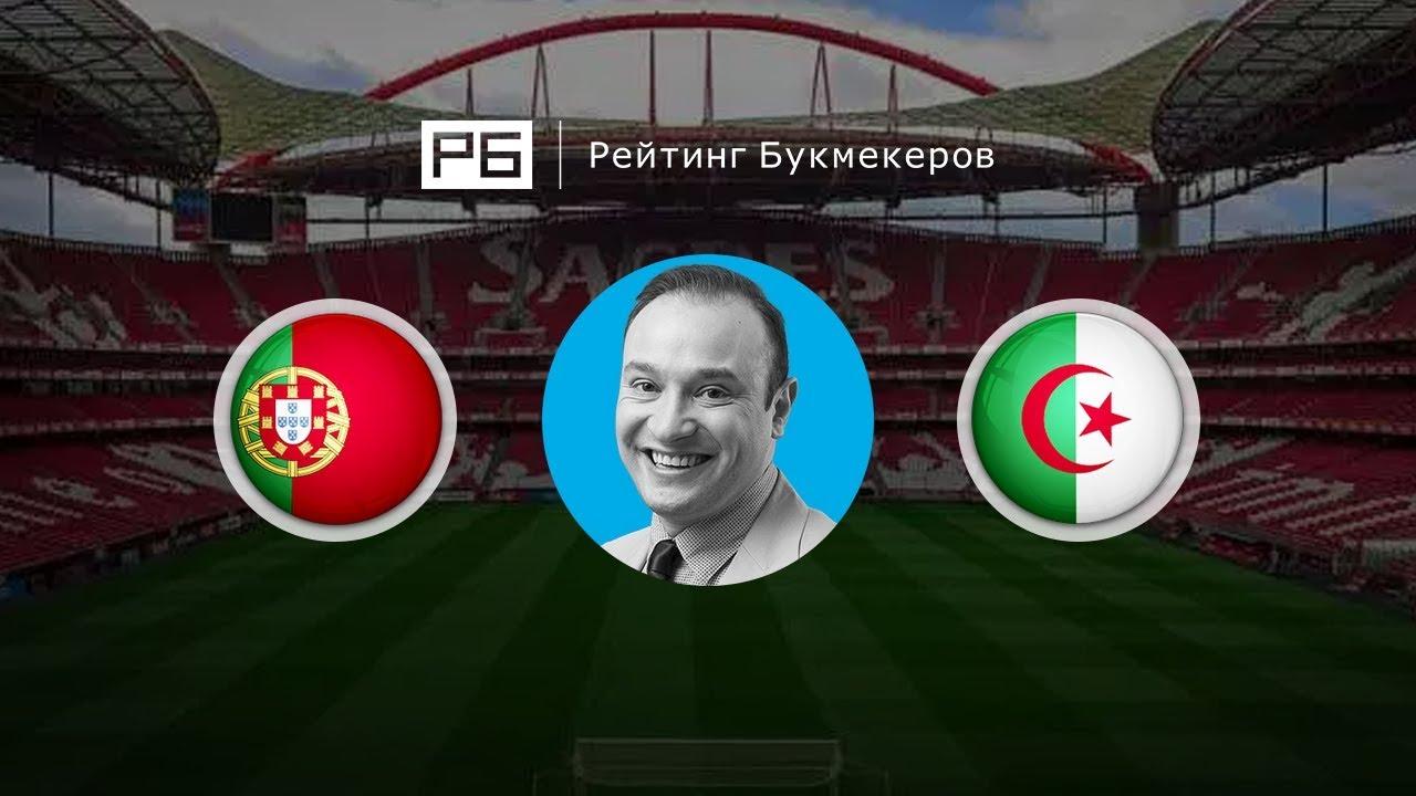 Прогноз на матч Иран - Узбекистан