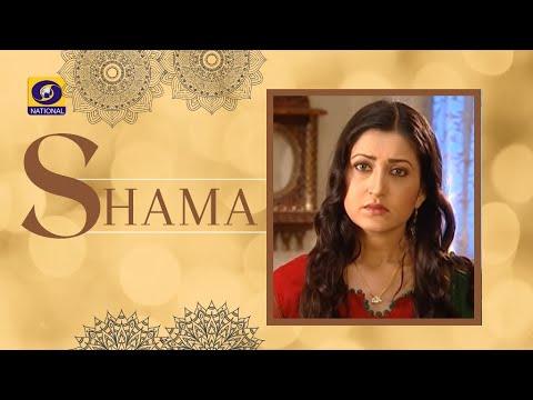 Shama # Episode - 23