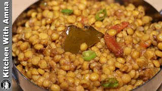 Achari Chana Daal (Dhaba Style) Recipe   Chana Dal Tadka   Kitchen With Amna