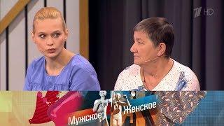 Мужское / Женское - Зов крови. Выпуск 28.09.2017