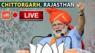 Modi LIVE | PM Modi Addresses Public Meeting at Chittorgarh, Rajasthan | YOYO TV Channel