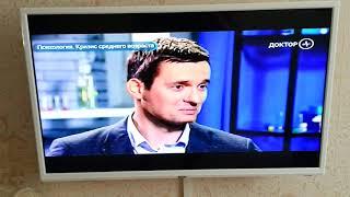 lCD телевизор BBK 24LEM-1037/T2C