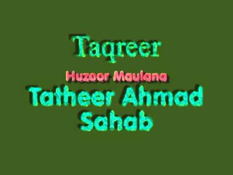 Taqreer Tatheer Thmad Sahab..mp3