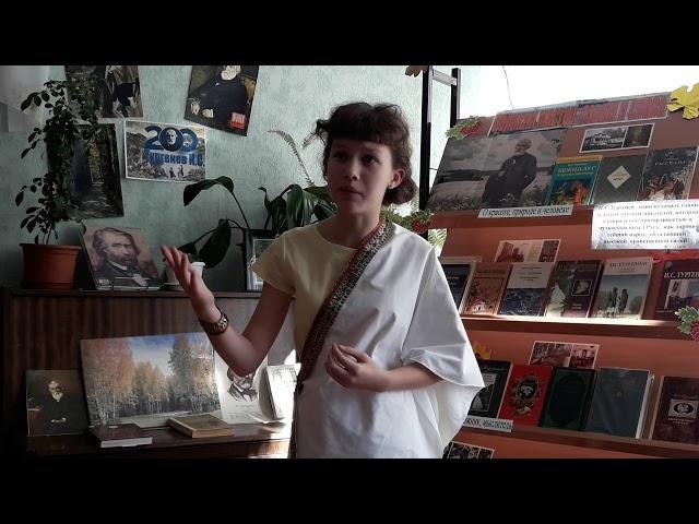 Изображение предпросмотра прочтения – МаргаритаМажникова читает произведение «Два четверостишия» И.С.Тургенева