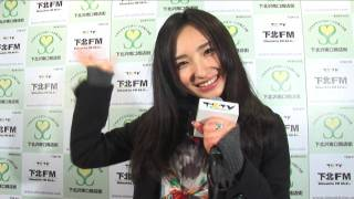 2010年3月25日収録 http://www.shimokitafm.com/ http://ameblo.jp/kiya...