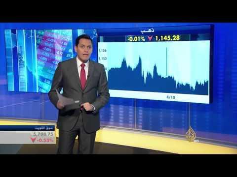 الجزيرة: اقتصاد المنتصف 8/10/2015