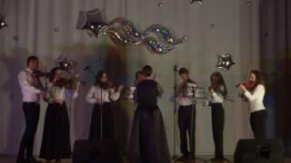 43.Инструментальный ансамбль Pizzicato