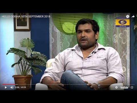 Bapu Goswami in HELLO ODISHA