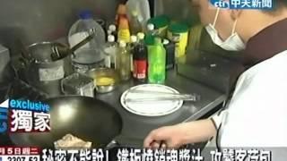 鐵板燒醬汁怎複製?居家常備調味料破解
