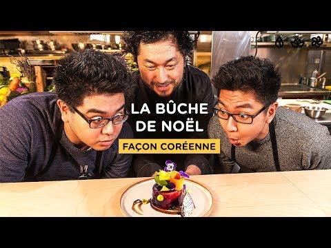 la-bÛche-de-noËl-corÉenne-(ft-le-rire-jaune)---signature-#1-par-pierre-sang