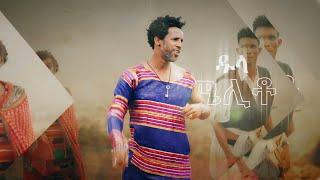 LYE.tv - Yonatan Tadesse (Dula) - Melito | ሜሊቶ - LYE Behind the Scenes 2018