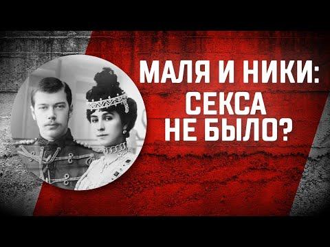 Матильда Кшесинская: любовь с тремя Романовыми