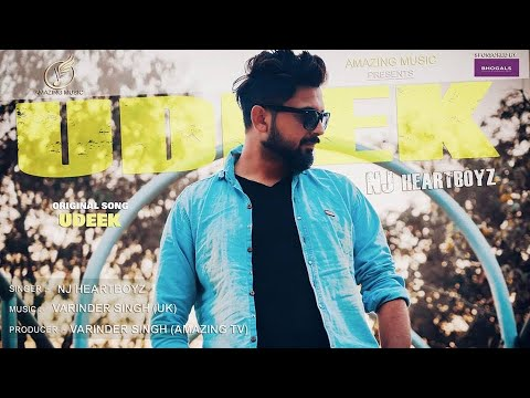 New Punjabi song 2019 (Full song) || Udeek || NJ Heartboyz || Amazing Music