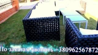 Копия видео Мебель из искусственного ротанга Nevco 0640-B(, 2015-05-21T06:14:40.000Z)