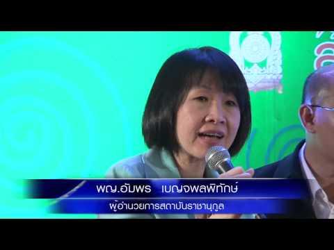 เด็กปฐมวัย ประชากรไทยวัยที่ถูกลืม