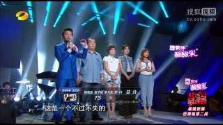 【中國最強音】 最強聯賽 逆襲組 第二站  20130607 高清版
