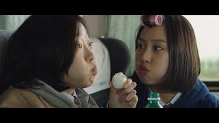 마녀 김다미 계란 먹방