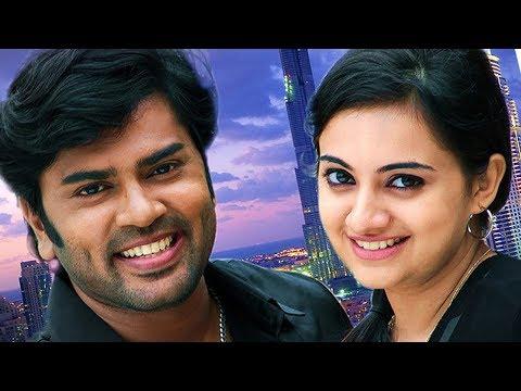 Malayalam Full Movie 2016 new release SAND CITY | Malayalam full movie 2016