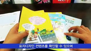 학교납품실적1위~알림장 제작