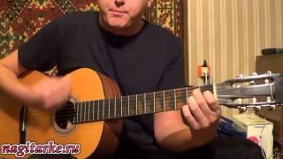 Сектор Газа Лирика на гитаре