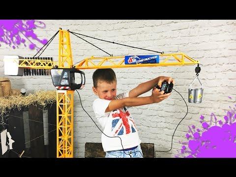 MEGA ПОДЪЕМНЫЙ КРАН Dickie Toys. СПЕЦТЕХНИКА для детей. Игрушки для мальчиков