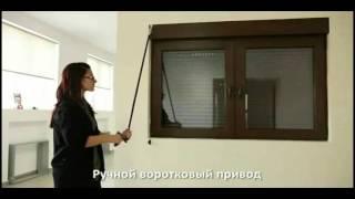 роллеты защитные_www.sunstroiufa.ru.avi(Защитные роллеты., 2012-01-29T23:32:35.000Z)